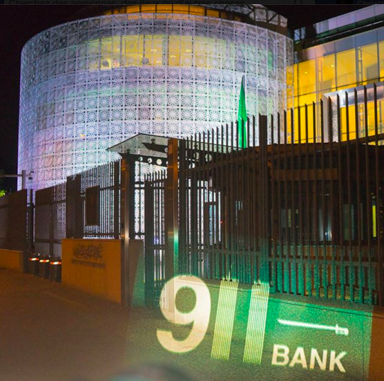 911 bank pixel helper