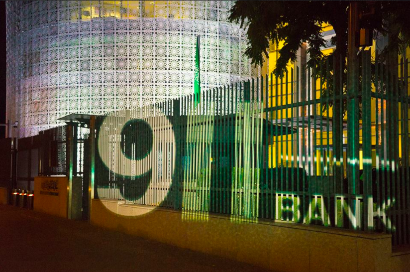 911 bank pixel helper 1