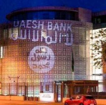 Daesh bank 3