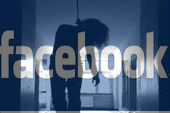 Facebook lance un bouton antisuicide 1