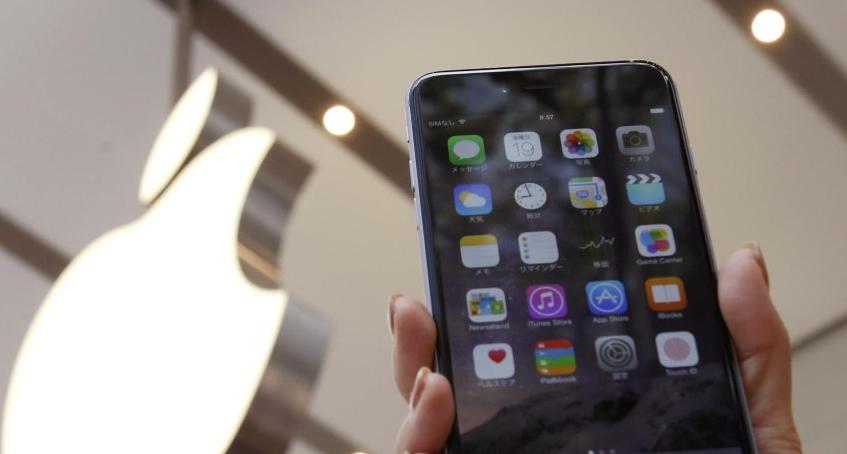 Pourquoi iphone et ipad sont ils plus chers en 2016 en allemagne
