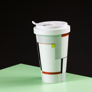 Porcelain to go cup bauhaus limited kpm 4